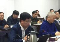 浙江新和成股份有限公司山东新和成产业园建设管理服务咨询项目胜利启动