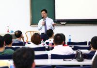 道特管理咨詢·南開大學MBA管理咨詢服務站首期培訓圓滿結束