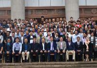 引领新管理、新时代、新成就 ——2018中国企业项目化管理高峰论坛 隆重召开